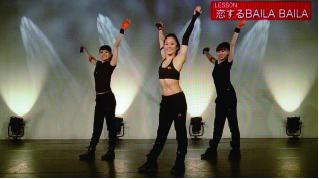 恋するBAILA BAILA ダンスPV-2